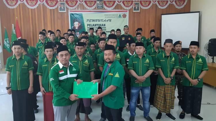 GP Ansor Bolmut Gelar Konfercab Ke II